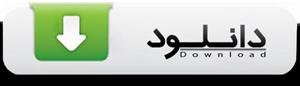 excelldl - سورس ربات فالگیر + پنل مدیریت